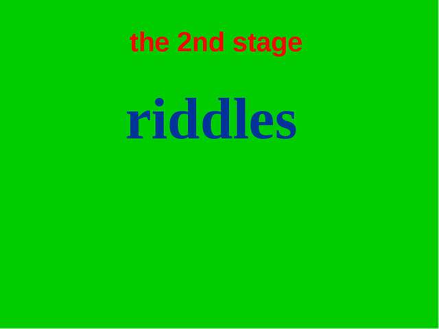 the 2nd stage riddles