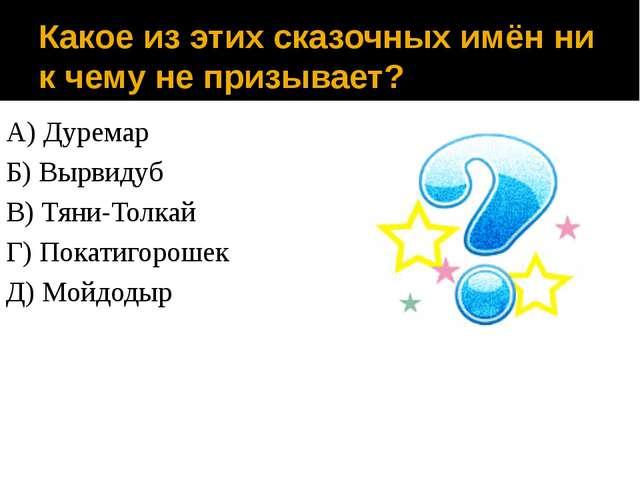 Какой вопрос можно закончить словами наш сосед, и словами наши соседи? А) Ты…...