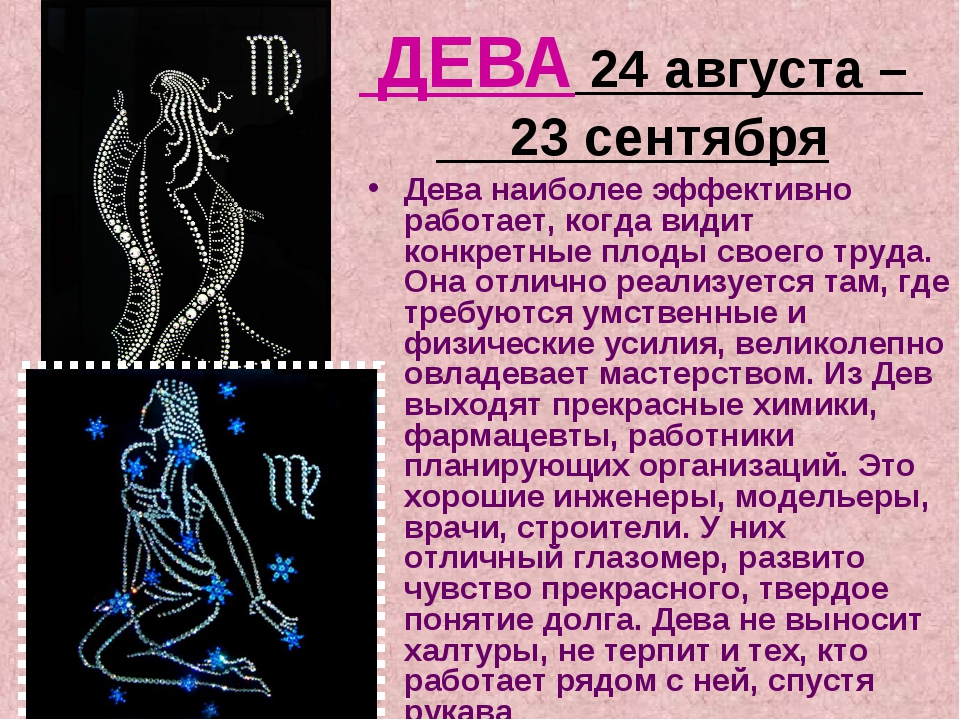 детский гороскоп дева мальчик год лошади Александр Николаевич