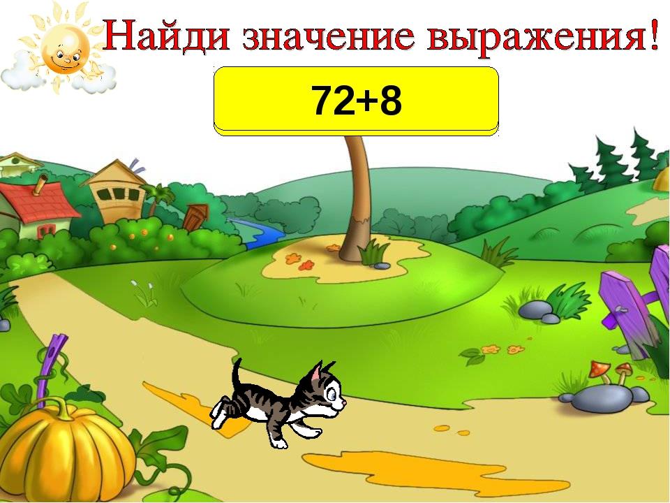 64+5 68+5 36+7 42+9 56+4 72+8