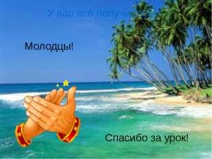 Картинки с сайтов: -http://images.google.ru/ ; -http://images.yandex.ru/; А т