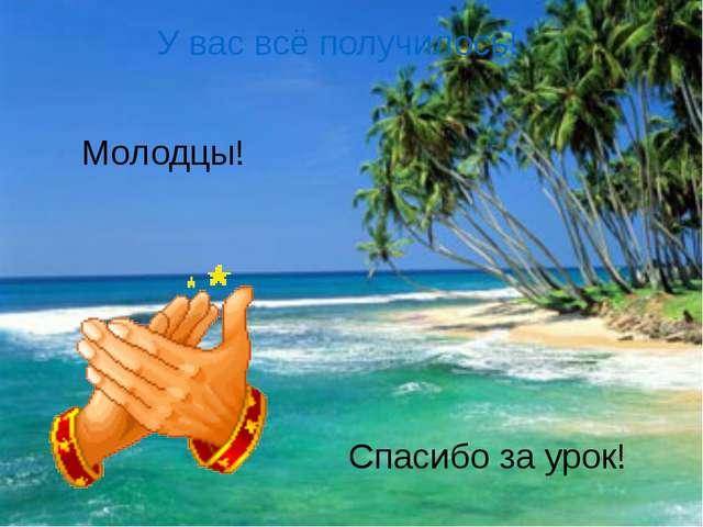Картинки с сайтов: -http://images.google.ru/ ; -http://images.yandex.ru/; А т...