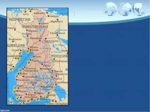 Финляндия ОфициальноФинляндская Республика—государствона севереЕвропы ,
