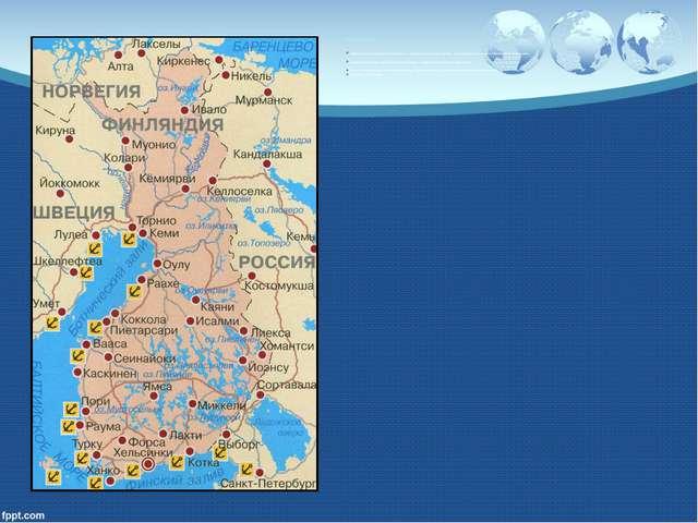 Финляндия ОфициальноФинляндская Республика—государствона севереЕвропы ,...