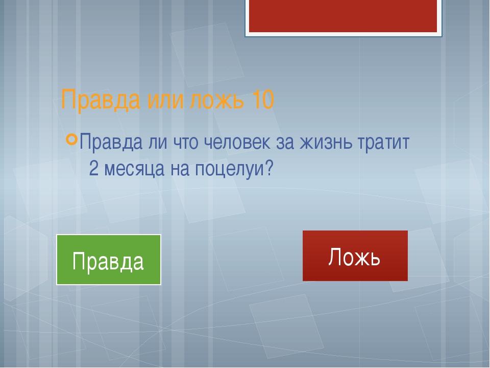 Логические задачи 20  У трех маляров был брат Иван, а у Ивана братьев не бы...
