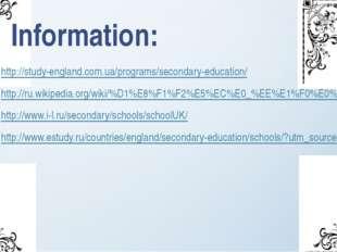 Information: http://study-england.com.ua/programs/secondary-education/ http: