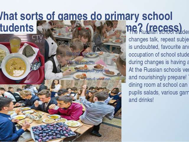 What sorts of games do primary school students play during break time? (reces...