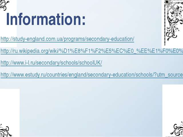 Information: http://study-england.com.ua/programs/secondary-education/ http:...