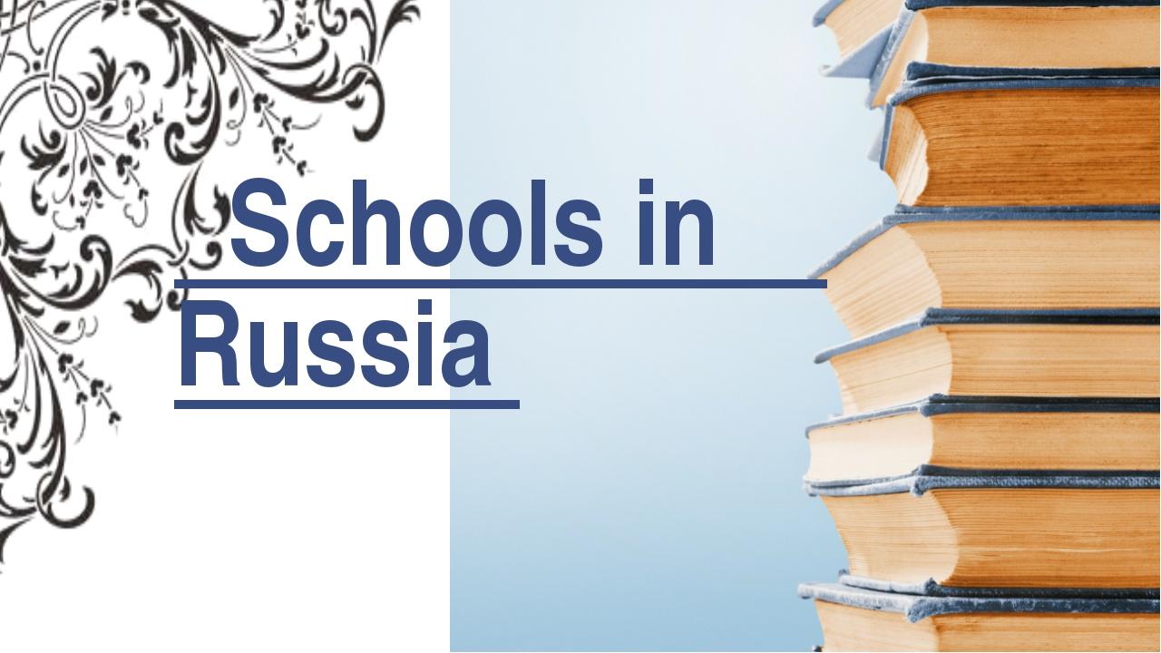 Schools in Russia