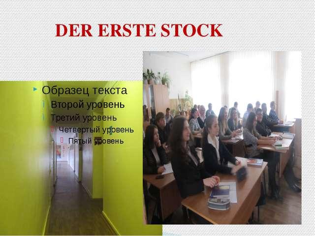 DER ERSTE STOCK
