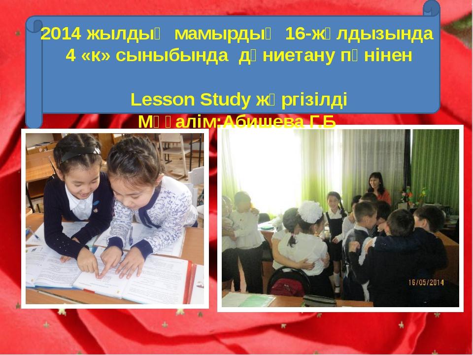 А С В А,В,С деңгейлеріндегі оқушыларды анықтау