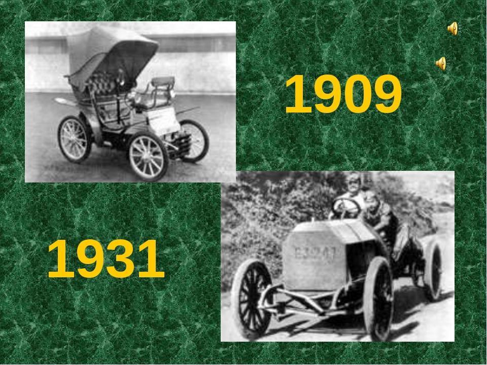 1909 1931