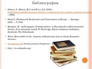 Библиография Sahney, S., Benton, M.J. and Ferry, P.A. (2010). «Links between