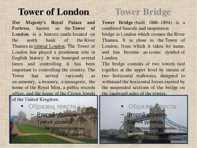 Tower of London Tower Bridge Her Majesty's Royal Palace and Fortress, known a...