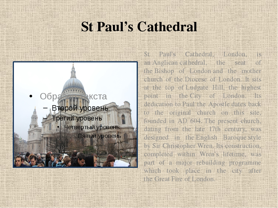 St Paul's Cathedral St Paul's Cathedral, London, is an Anglican cathedral, th...