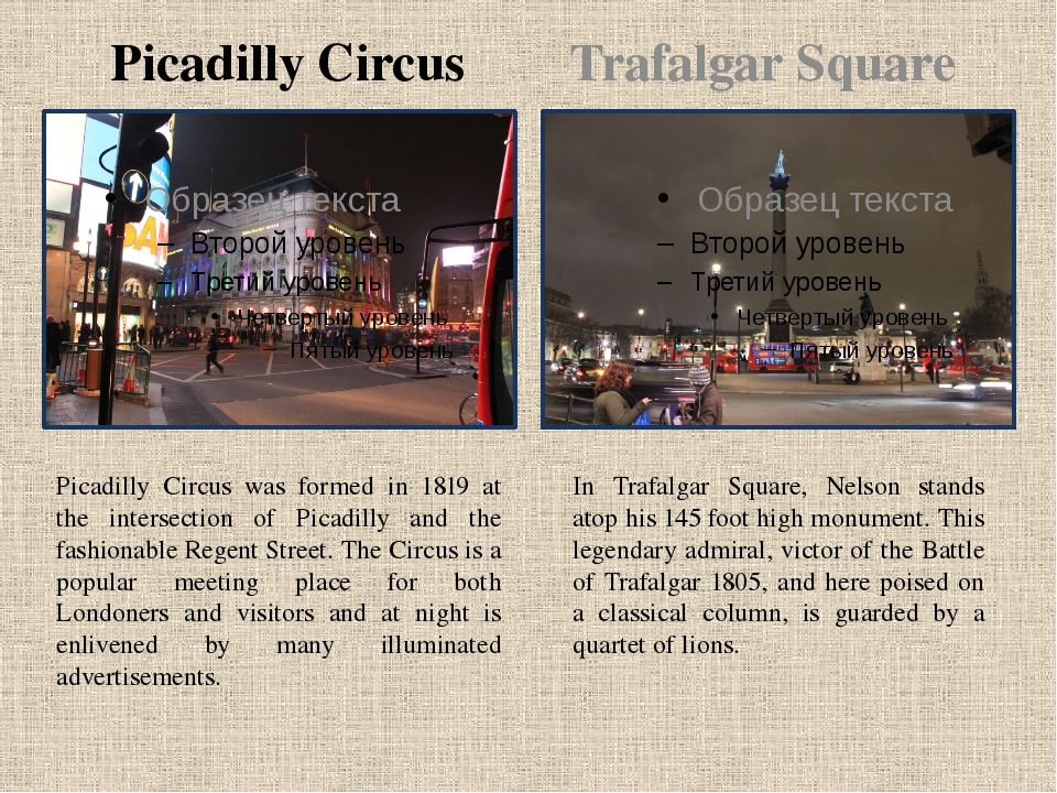 Picadilly Circus Trafalgar Square Picadilly Circus was formed in 1819 at the...