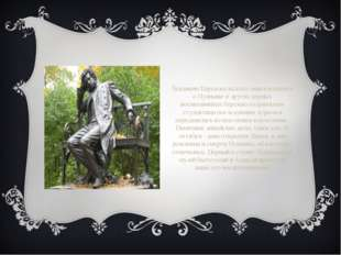Традиции Царскосельского лицея и память о Пушкине и других первых воспитанник