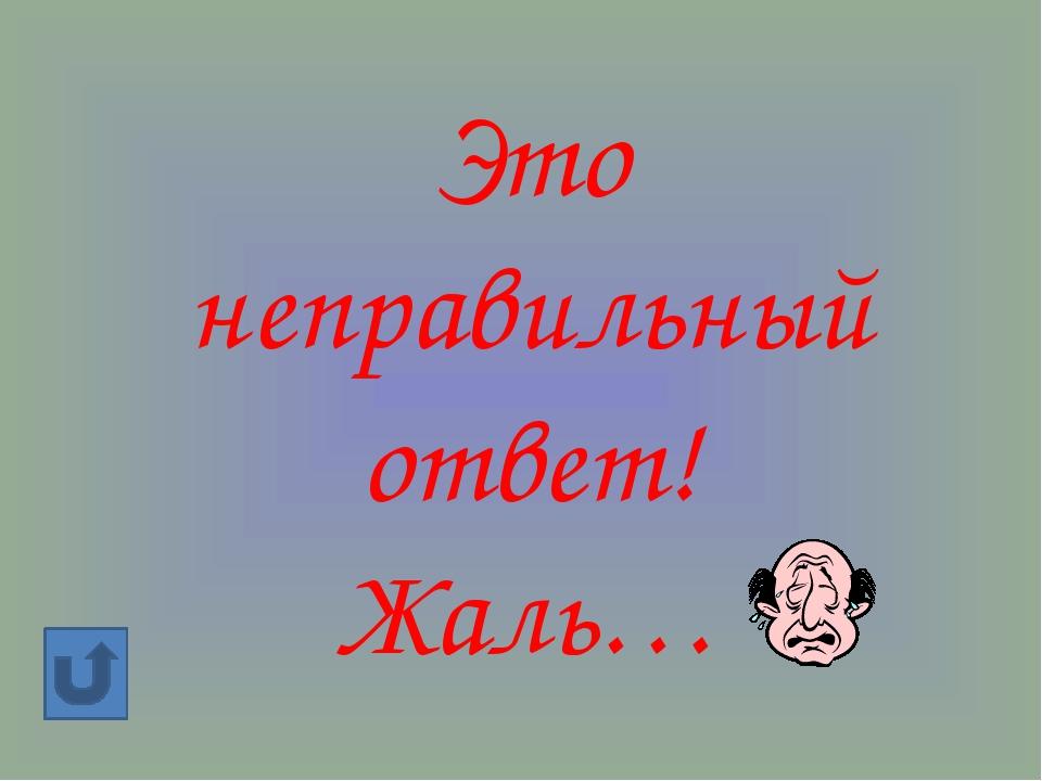 АВТОР Ильина Вера Филипповна – учитель математики и физики I категории МКОУ «...