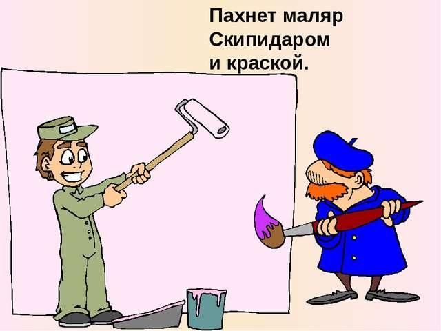 ВСЕ ПРОФЕССИИ ВАЖНЫ!