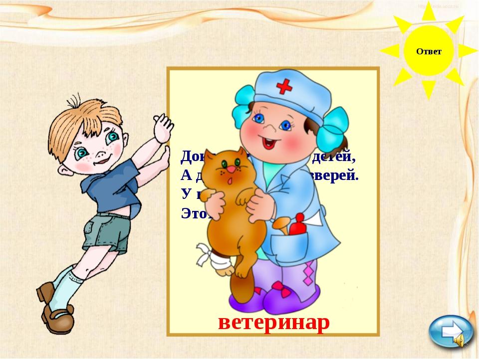Кто был по профессии Печкин из мультфильма «Трое из Простоквашино»? Ответ