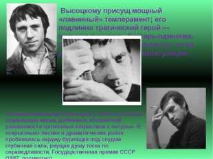Песни начал писать в 1968 году для студенческих спектаклей, капустников, вок
