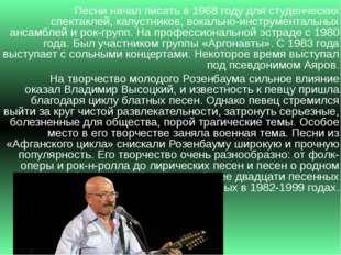 Татьяна и Сергей Никитины НИКИТИНЫ Татьяна Хашимовна (р. 31 декабря 1945, Душ