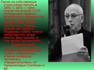 Виктор Цой Виктор Цой родился 21 июня 1962 года в Ленинграде, в семье препода