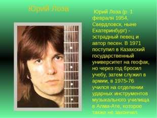 В 1974-77 годы посещает среднюю художественную школу. В 1978 году, окончив во