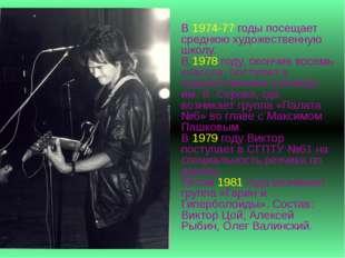 (Родился 4 ноября 1966,Москва)— российский автор-исполнитель песен,музыкан