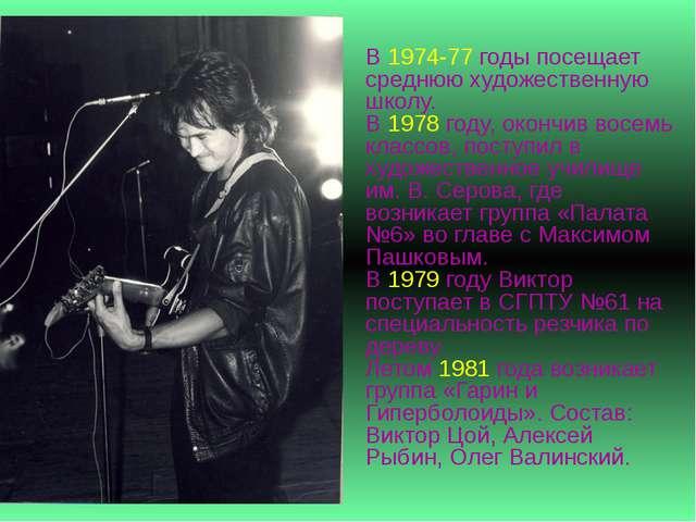 (Родился 4 ноября 1966,Москва)— российский автор-исполнитель песен,музыкан...