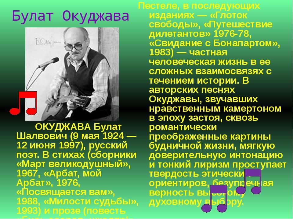 """Машина Времени"" Андрей Макаревич - Александр Кутиков - Петр Подгородецкий -..."