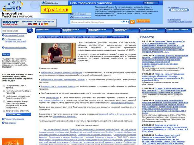 http://it-n.ru/ Ардапкин О.В. ©