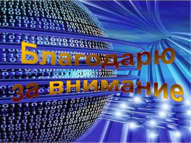 Ардапкин О.В. ©