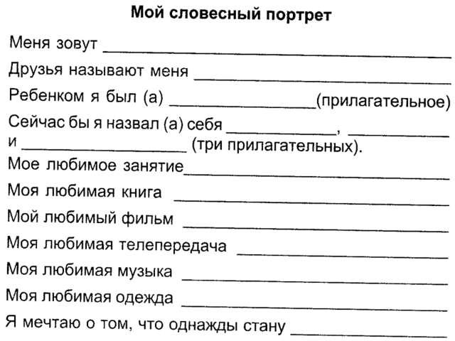 План расписания для дополнительных сроков/целей.