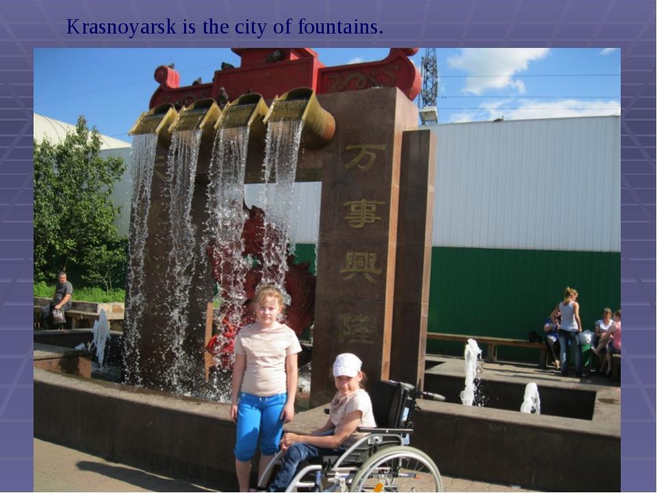 Krasnoyarsk is the city of fountains.