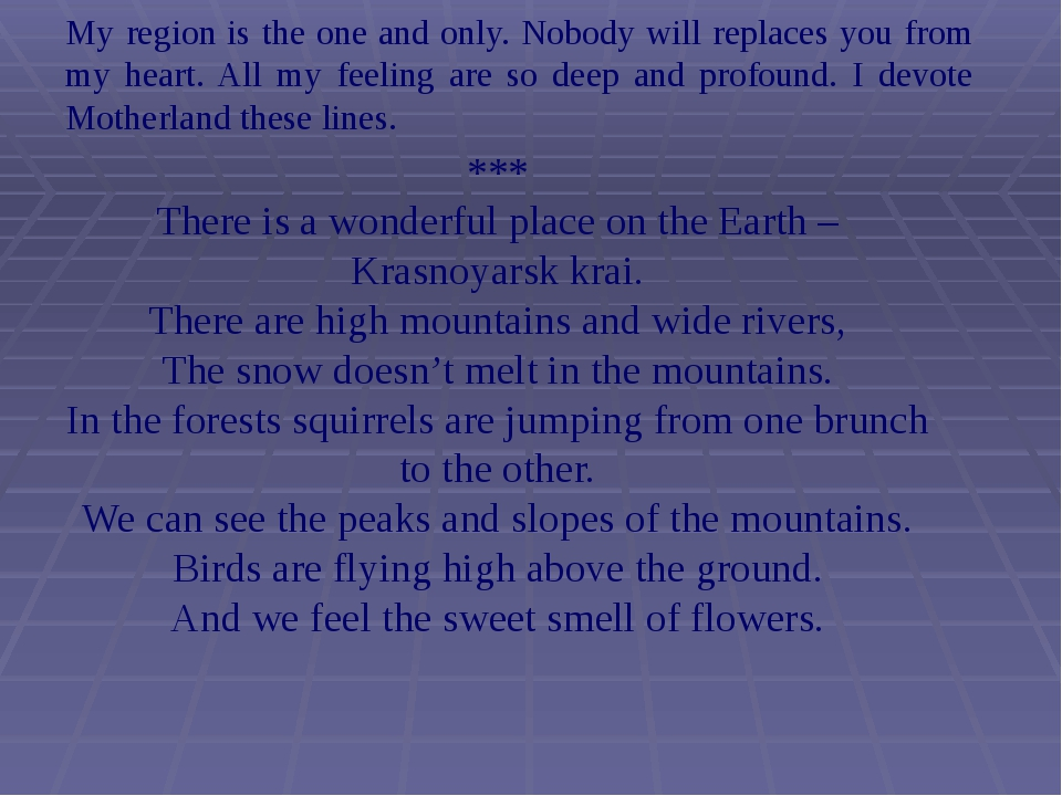 *** There is a wonderful place on the Earth – Krasnoyarsk krai. There are hig...
