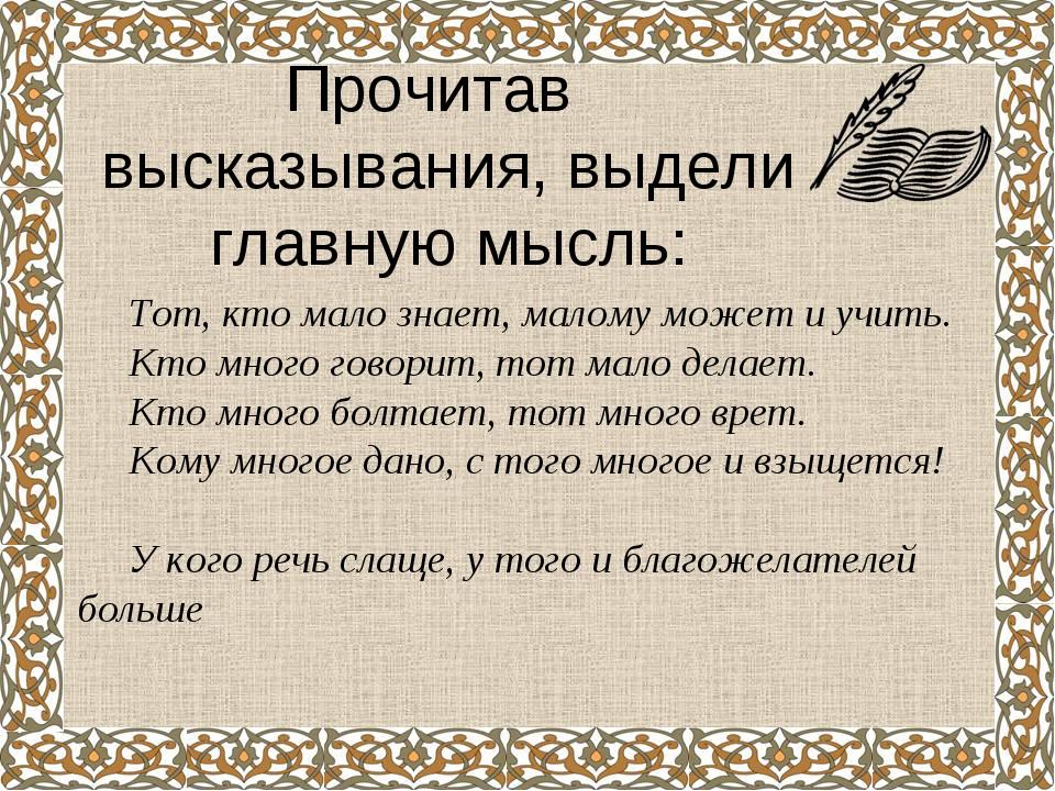 Зощенко цитаты и афоризмы прикольные