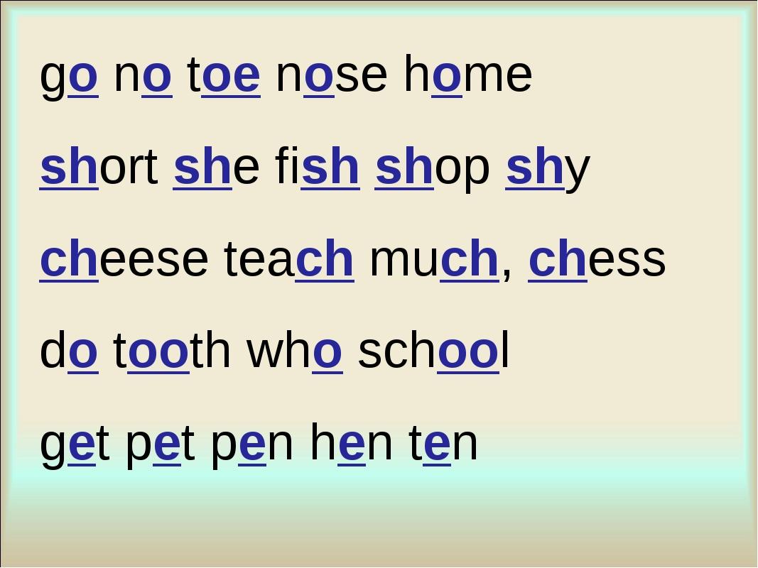 gonotoenose home shortshe fishshopshy cheese teachmuch,chess dotooth...