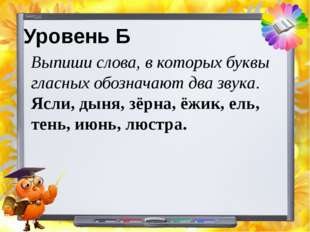 http://grodnonews.by/uploads/73.jpg http://lenagold.narod.ru/fon/clipart/a/ai