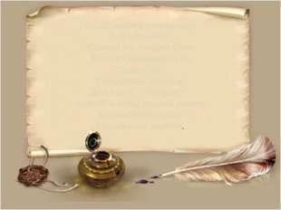 Особливості іспанського Відродження. Життя та творча доля Мігеля Сервантеса