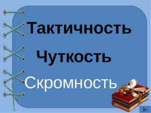 http://www.gamedev.ru/files/images/002_1.jpg http://totul.md/upfiles/news/fot