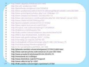 http://www.clipartov.net/show-50-4.html http://mcs41.wordpress.com/ http://ja