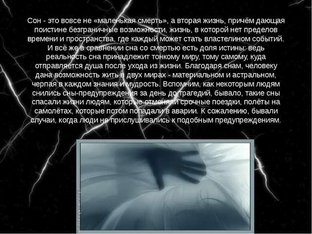 Если молодой женщине снится, что она стала жертвой неизлечимой болезни, то в реальной жизни будут причины, которые убедят ее в привилегиях незамужнего положения.