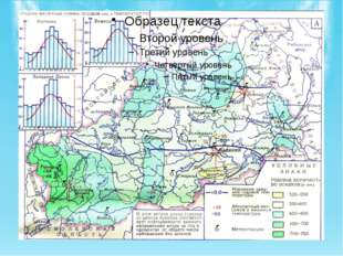 В Тверской области за год в среднем выпадает 550 - 750 мм осадков. Из всей с