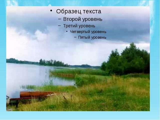 Продолжительность вегетационного периода составляет 120-133 суток. Сумма тем...