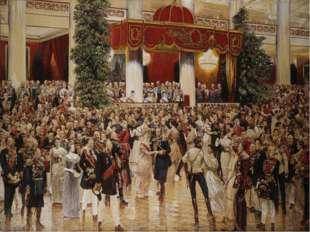 Общественные балы Общественные балы чаще всего устраивались в провинции. Сред
