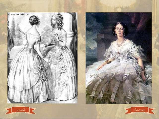 Аксессуары Цвет и отделка бальных платьев могли быть любыми. Верхом элегантно...