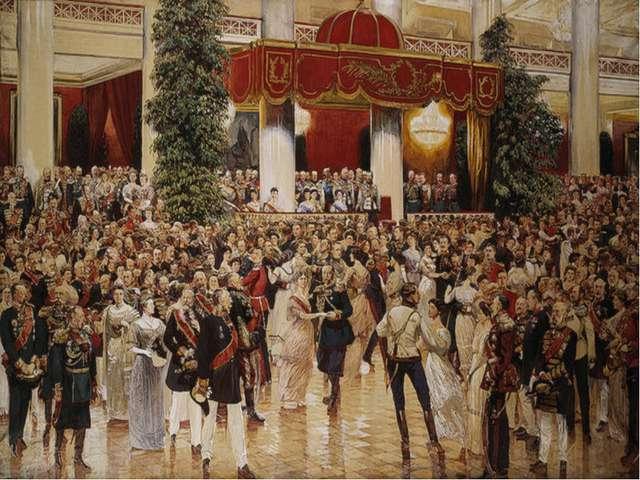 Общественные балы Общественные балы чаще всего устраивались в провинции. Сред...