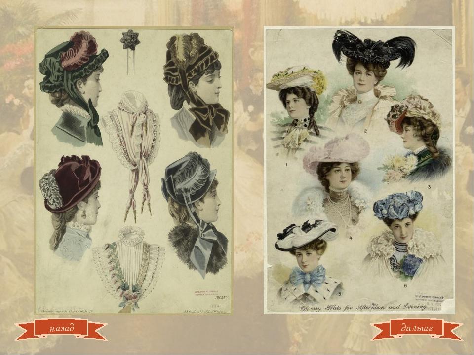 Танцы Менуэт В 18 веке в моду входит новый французский танец – менуэт. Это бы...
