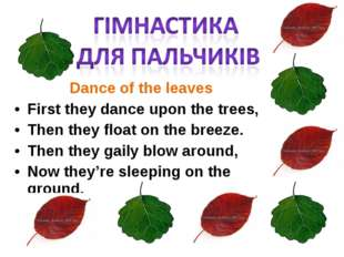 Dance of the leaves First they dance upon the trees, Then they float on the b
